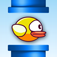 Tiny Bird app icon