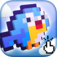 A Amazing Voxel Bird Saga iOS Icon
