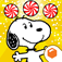 Snoopy's Sugar Drop: The Search for Belle iOS Icon