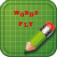 Words Fly app icon