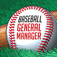 Baseball General Manager 2014 App Icon