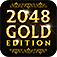 2048 Gold iOS Icon