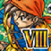 DRAGON QUEST VIII App Icon