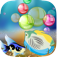 A Awesome Wild Big Fish Bubble Match Puzzle Fun Pro iOS Icon
