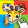 Animal Matching Memory PRO : Pair block English Learning game for kids iOS Icon