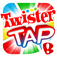 Twister Tap App Icon