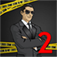 Crime Scene Investigation 2 App Icon