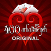 400 Arba3meyeh Original app icon