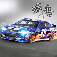 3D Stock Car Racing HD Full Version app icon