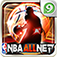 NBA All Net app icon
