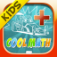 Addition Drag Racing for Kids iOS Icon