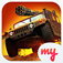 Iron Desert app icon