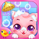 Pet Beauty Salon app icon