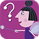 Guess with Nanny Plum iOS Icon