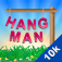 Hangman: 10000 plus words iOS Icon