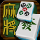 Mahjong Twin app icon