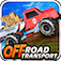 Offroad Transport ( Monster Truck Driving & Parking Game ) app icon