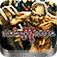 GamePeo - House Of The Dead Edition app icon