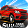 SUV Drag Racing app icon