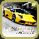 Next Generation Traffic Racing app icon