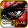 MegaGame - God of War 3 Version app icon