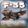 F-35 Lightning II Joint Strike Fighter iOS Icon
