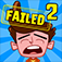 Cheating Tom 2 App Icon