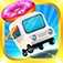 Snack Truck Fever App Icon