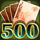 Rummy 500 iOS Icon