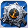 Age of Ships app icon