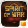 Spirit of War: The Great War app icon