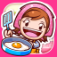 COOKING MAMA Let's Cook! iOS Icon