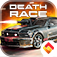 Death Race: The Game! app icon