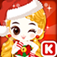 Fashion Judy : Cristmas style iOS Icon
