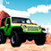 Extreme SUV Off-Road Driving Simulator Free app icon