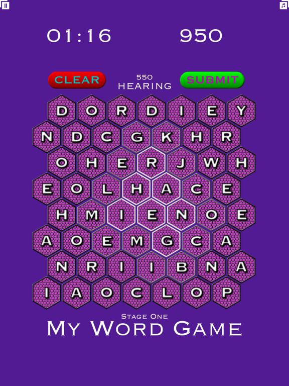My Word Game App Screenshot